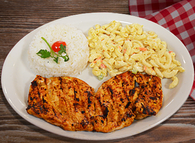 <h4>Grilled Chicken Breast</br>Pechuga de Pollo Asada… $12.00 </h4>
