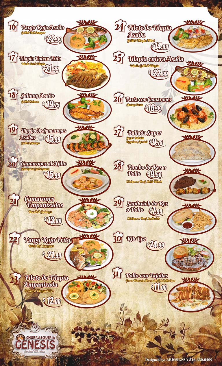 Menu Third Page - Hot Entrees
